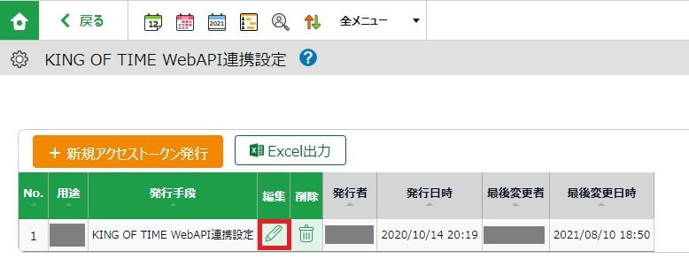 f:id:sugawarakazu:20210812154553j:plain