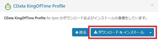 f:id:sugawarakazu:20210812162326j:plain