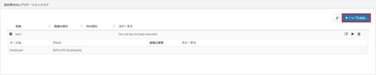 f:id:sugawarakazu:20210817110724j:plain