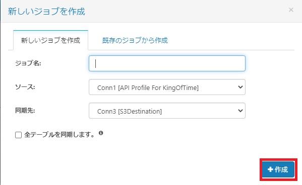 f:id:sugawarakazu:20210817110959j:plain