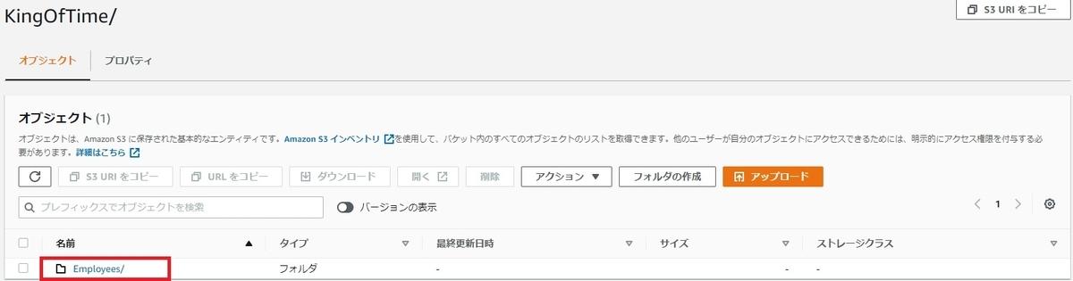 f:id:sugawarakazu:20210819004259j:plain