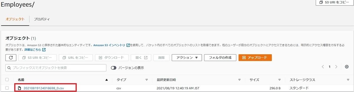 f:id:sugawarakazu:20210819004308j:plain
