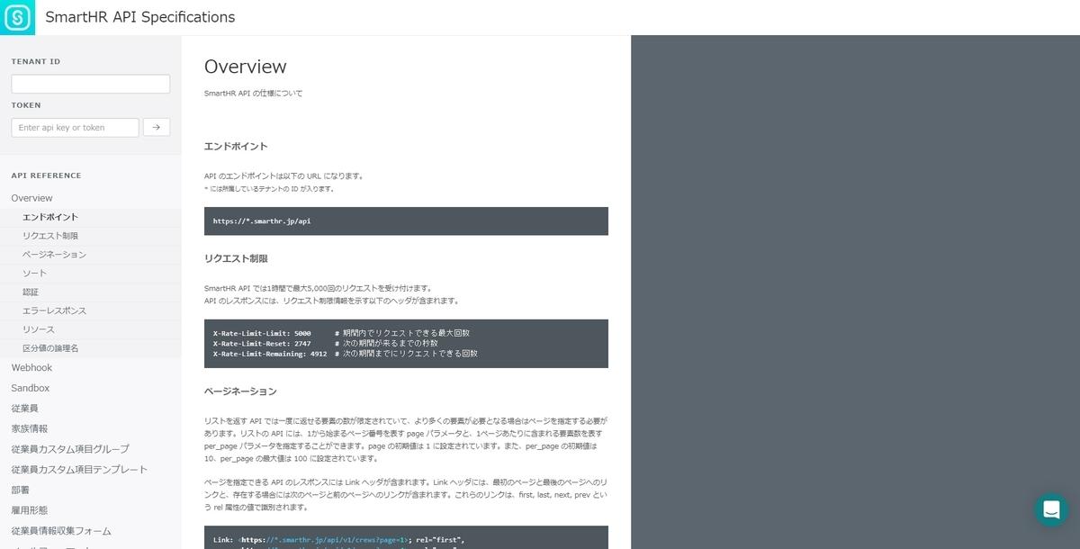f:id:sugawarakazu:20210821182328j:plain