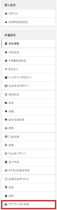 f:id:sugawarakazu:20210821193806j:plain