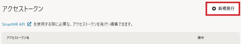 f:id:sugawarakazu:20210821194505j:plain