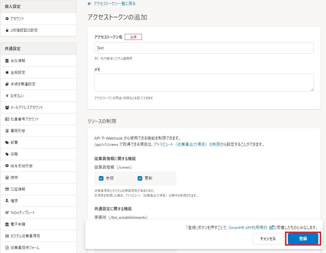 f:id:sugawarakazu:20210821194728j:plain