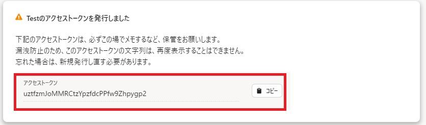 f:id:sugawarakazu:20210821194941j:plain
