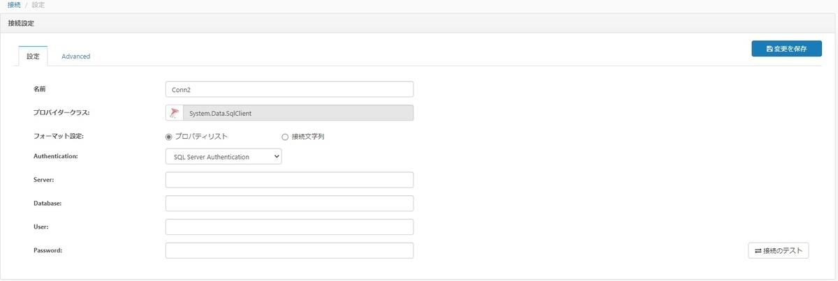 f:id:sugawarakazu:20210822124903j:plain