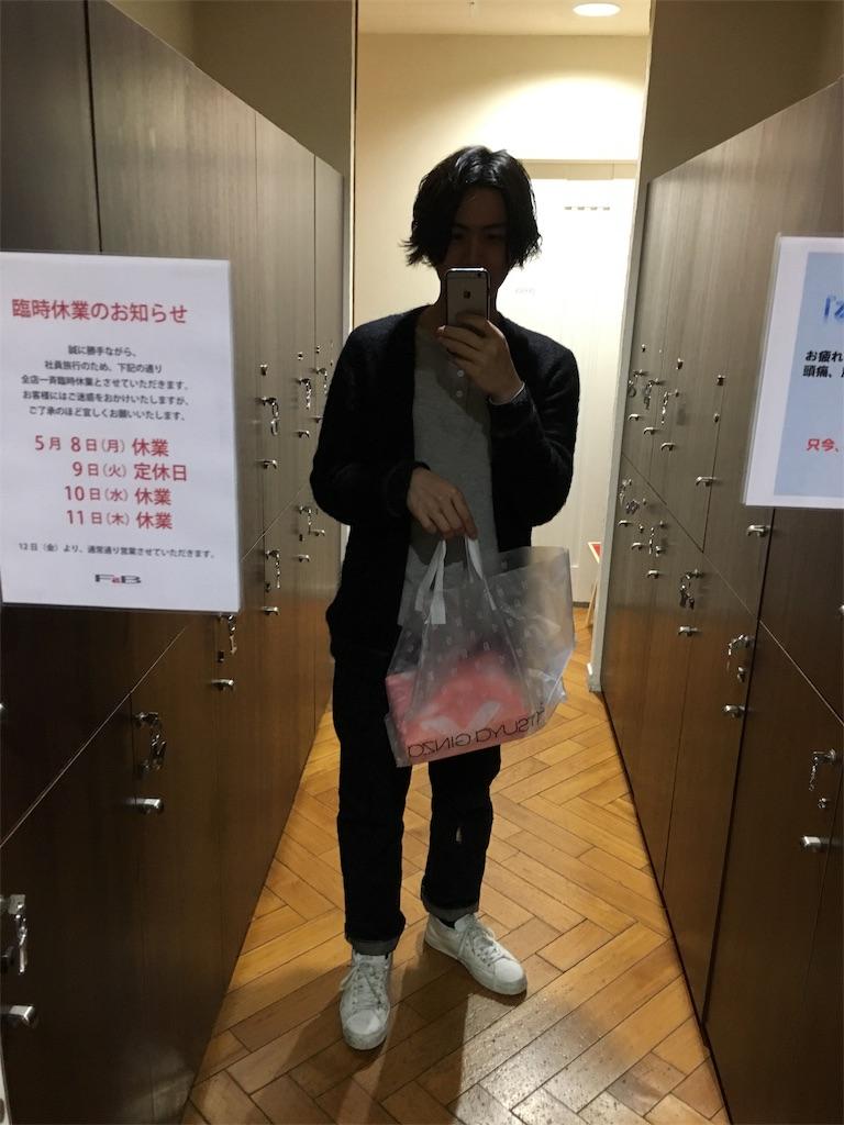 f:id:sugayadaiki:20170329113053j:image
