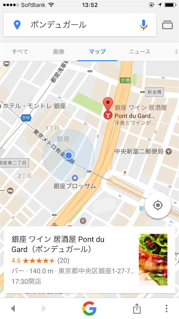 f:id:sugayadaiki:20170414135257p:image
