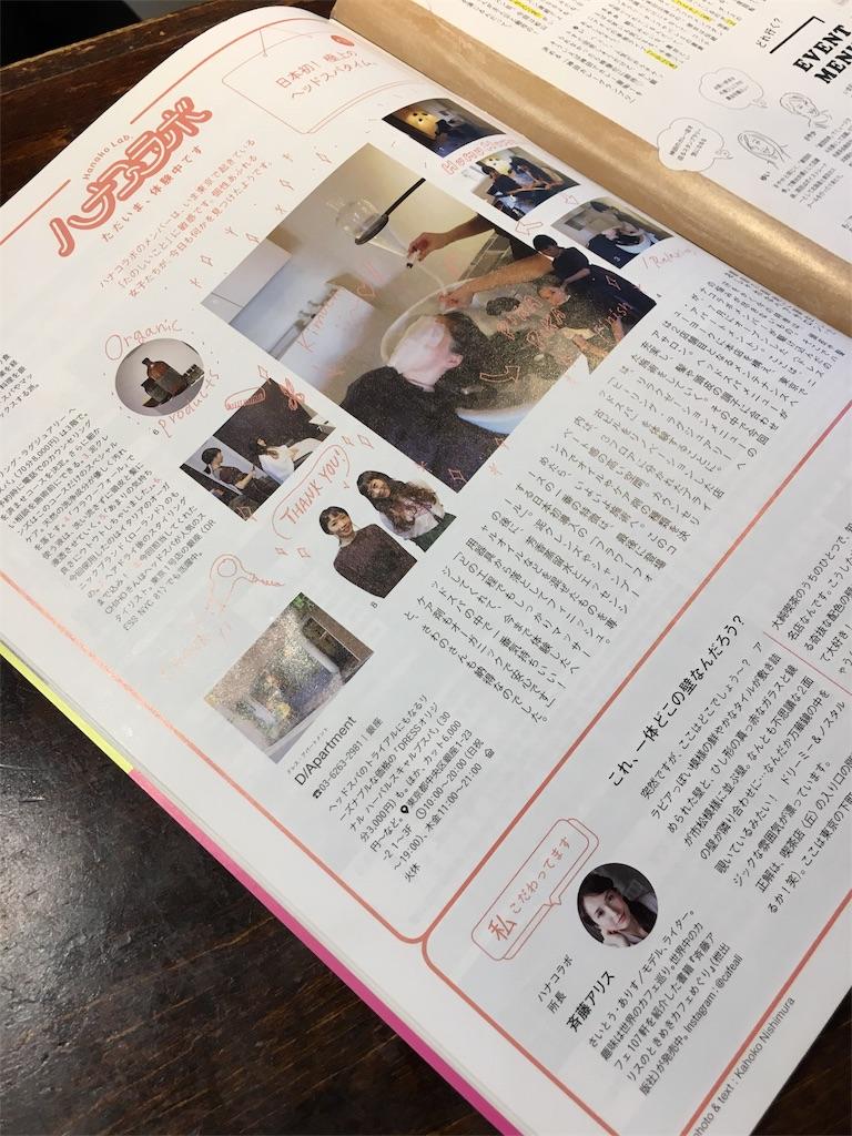 f:id:sugayadaiki:20170920161529j:image