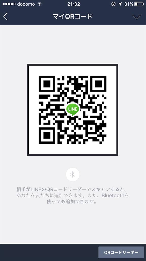 f:id:suggusan410480:20170722213310p:image