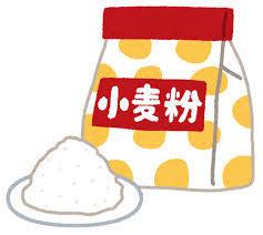 f:id:sugi-blog:20200602220040j:plain