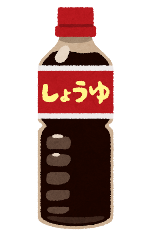 f:id:sugi-blog:20210403005005p:plain