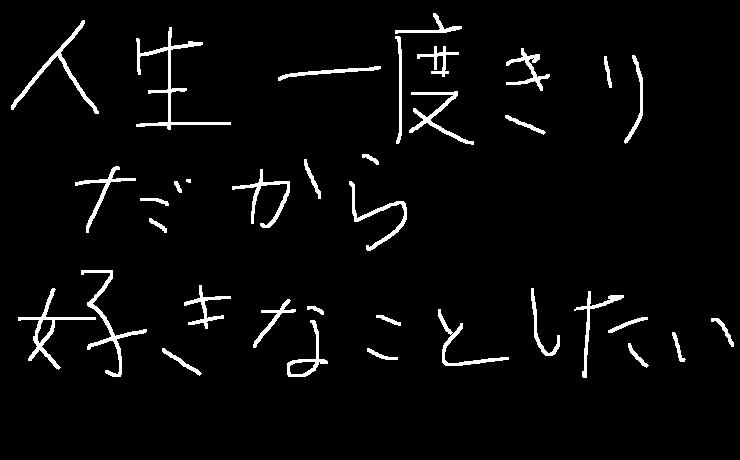 f:id:sugi18:20170227131913p:plain