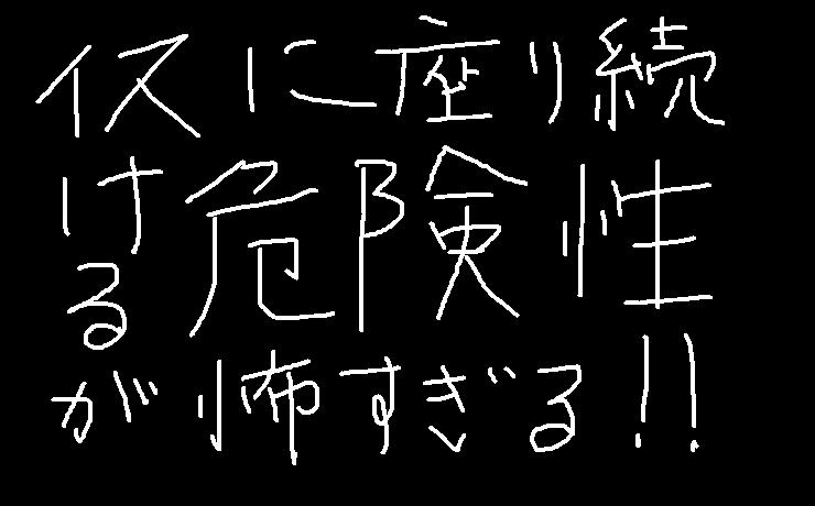 f:id:sugi18:20170304181126p:plain