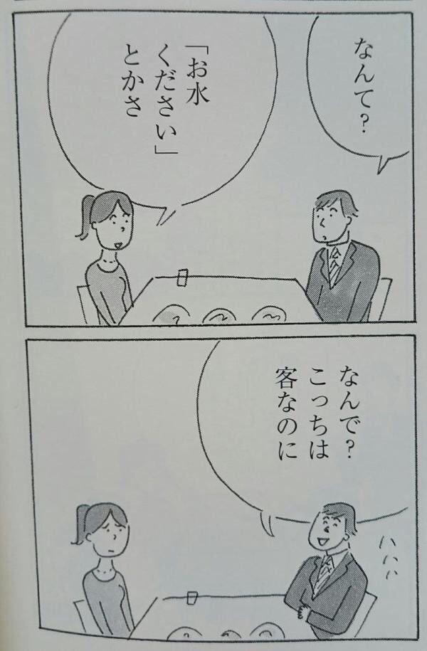 f:id:sugi18:20170305161208p:plain