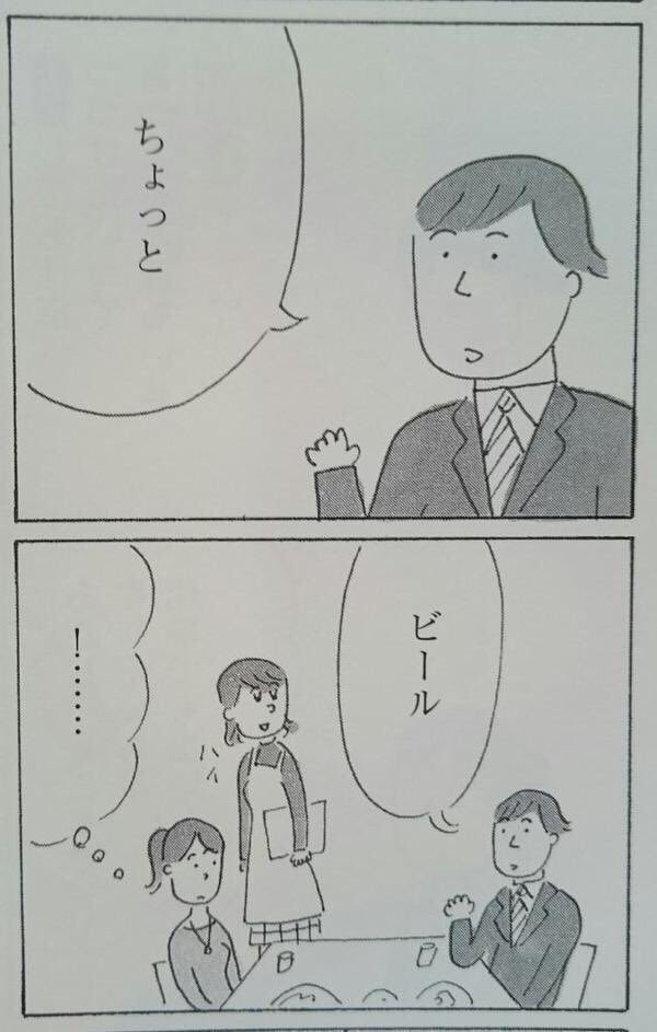 f:id:sugi18:20170305161228p:plain