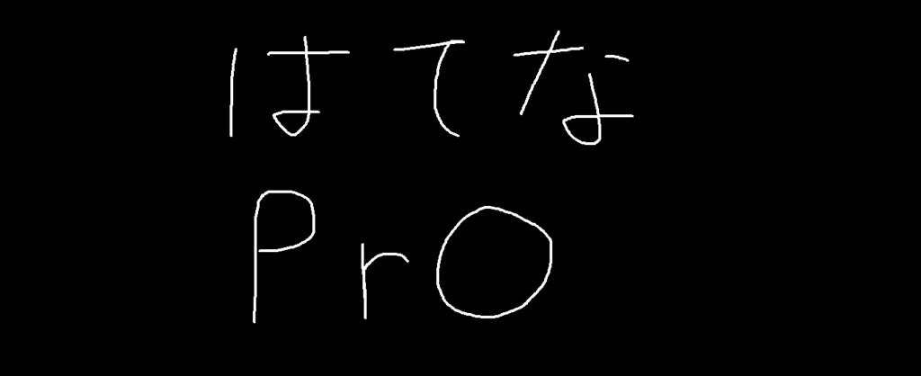 f:id:sugi18:20170511194140p:plain