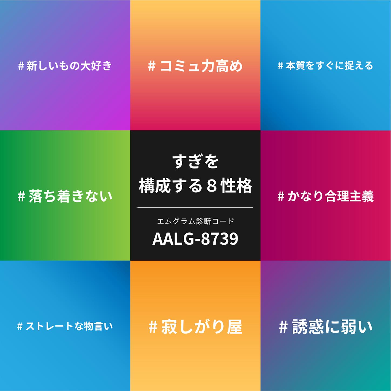 f:id:sugi18:20170529173123p:image