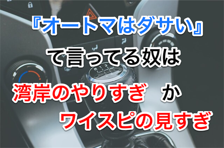 f:id:sugi18:20170701160851p:image