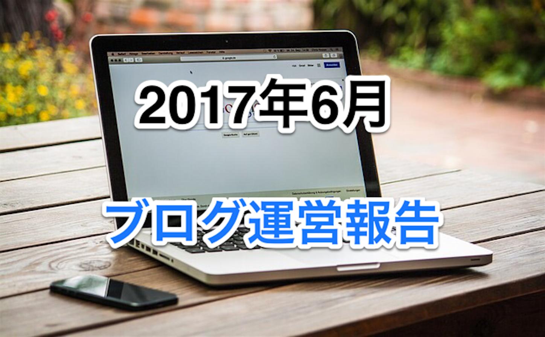 f:id:sugi18:20170702140330p:image