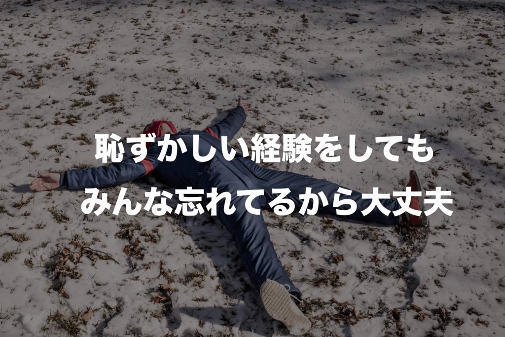 f:id:sugi18:20170721204054j:plain