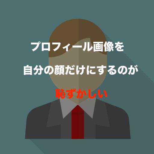 f:id:sugi18:20170723201159p:plain