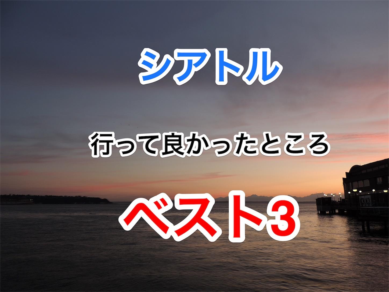 f:id:sugi18:20170727200630j:image