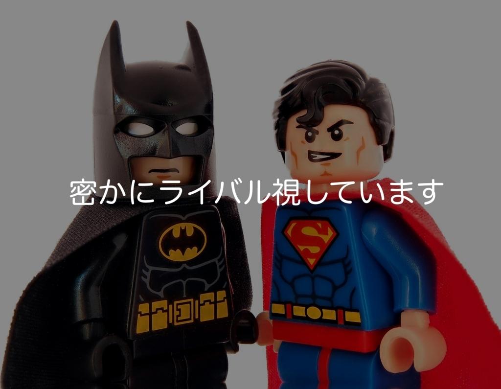 f:id:sugi18:20170731201756j:plain