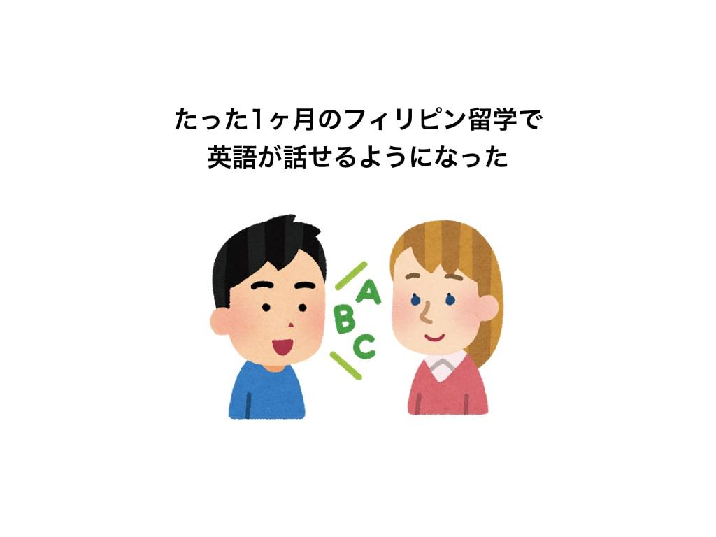 f:id:sugi18:20170826174015j:plain