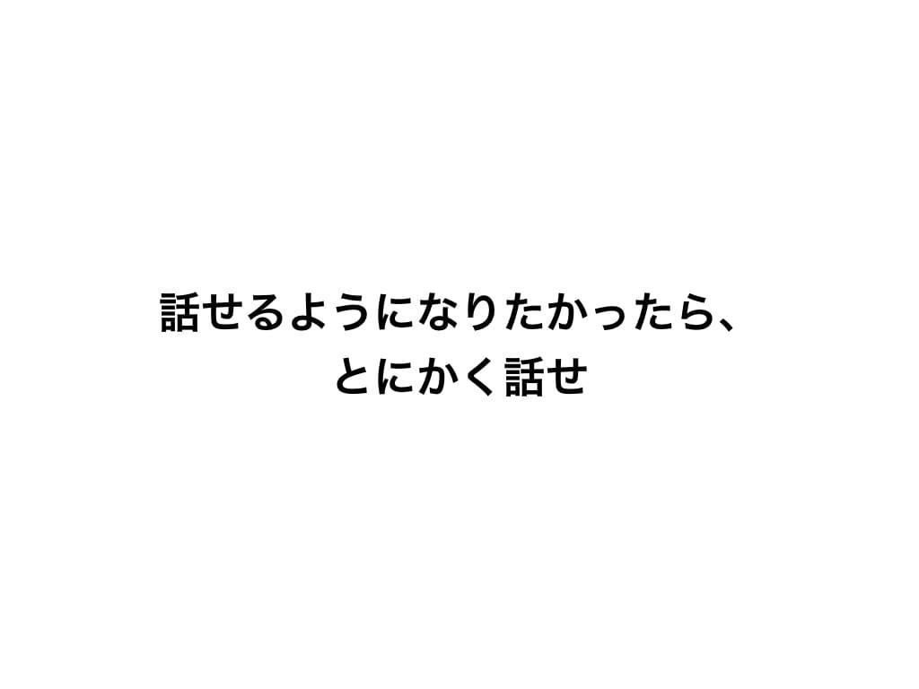 f:id:sugi18:20170826212222j:plain