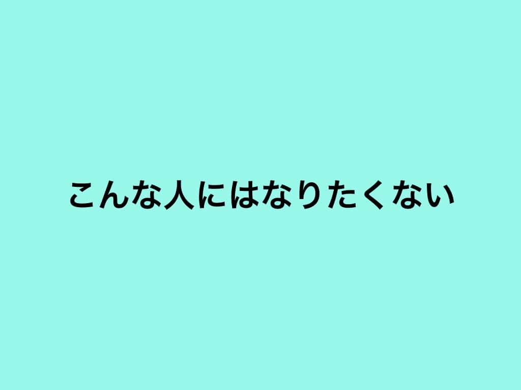 f:id:sugi18:20170906194349j:plain