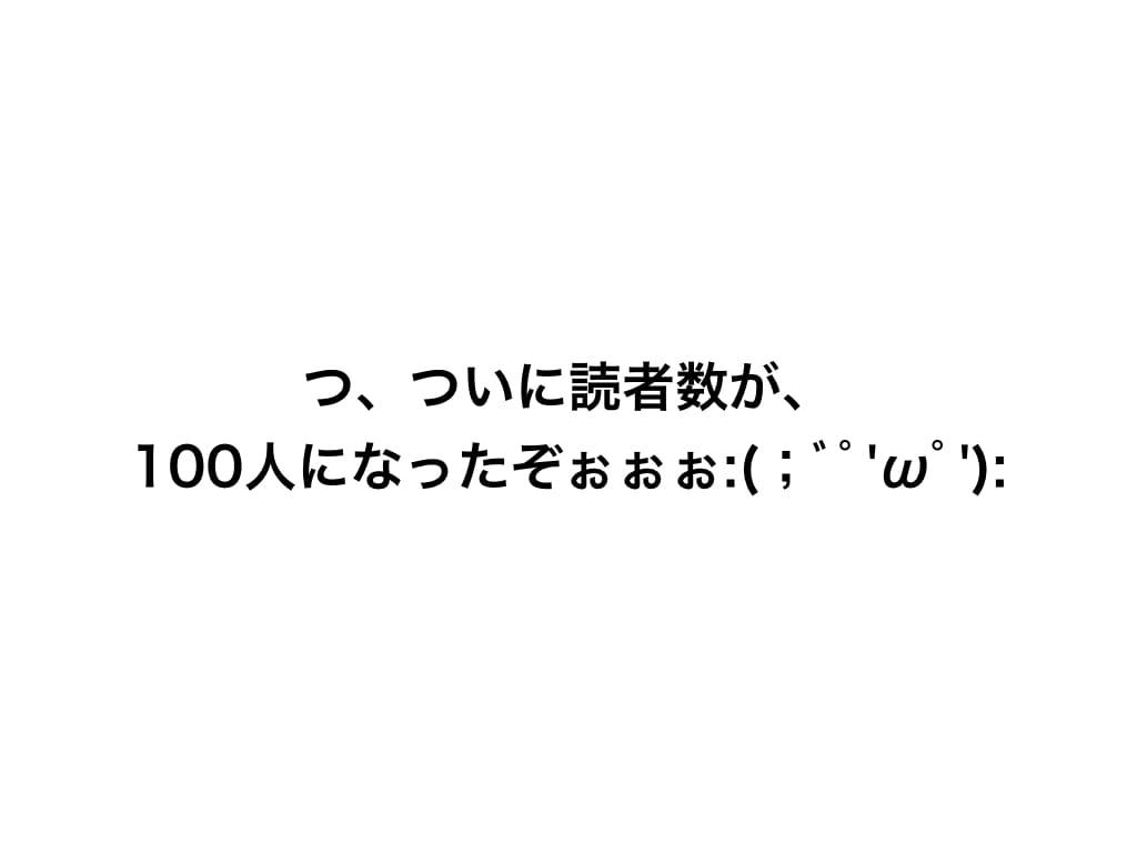 f:id:sugi18:20170917171101j:plain