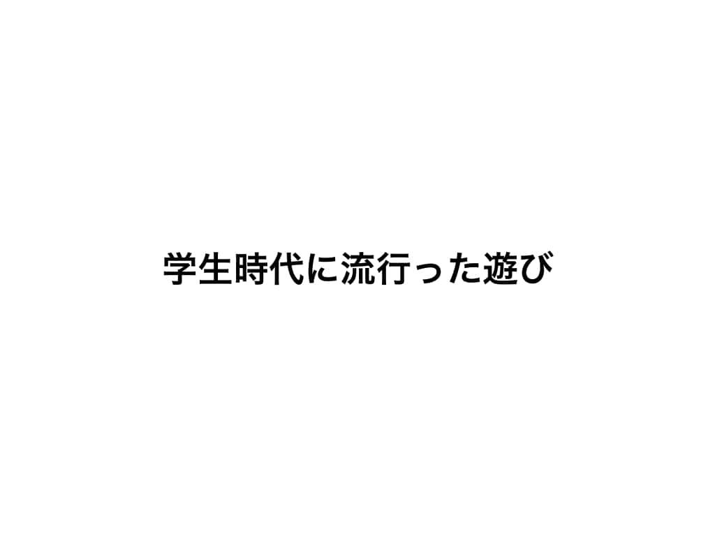 f:id:sugi18:20170927153559j:plain