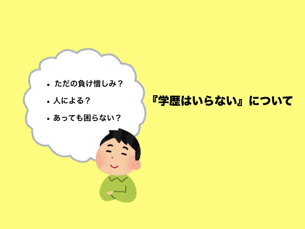 f:id:sugi18:20171010200610j:plain