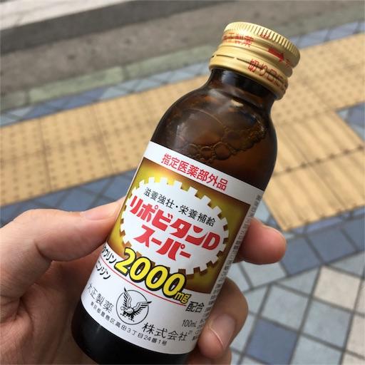 f:id:sugi321:20160824182855j:image