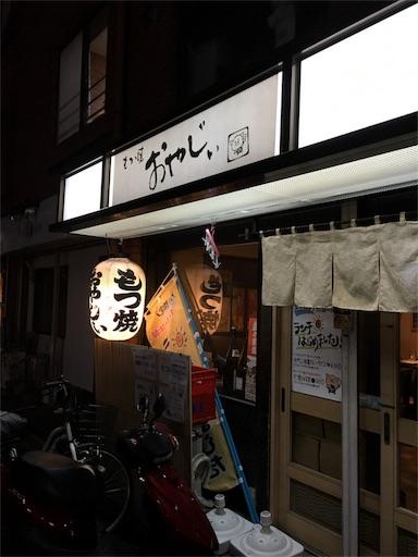 f:id:sugi321:20160827020058j:image