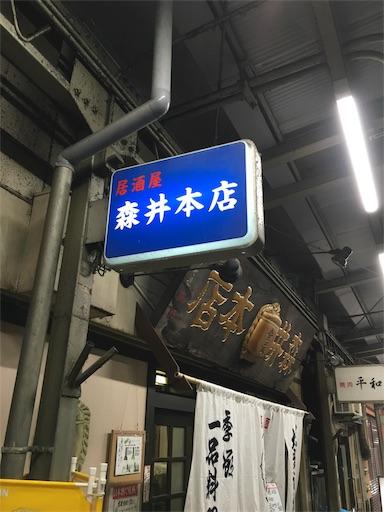 f:id:sugi321:20170207065324j:image