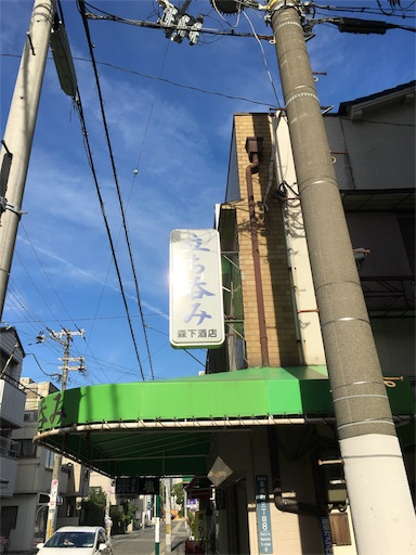 f:id:sugi321:20170306064558j:image