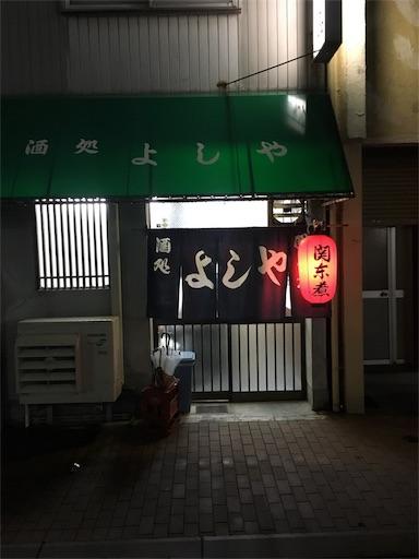 f:id:sugi321:20170828194337j:image