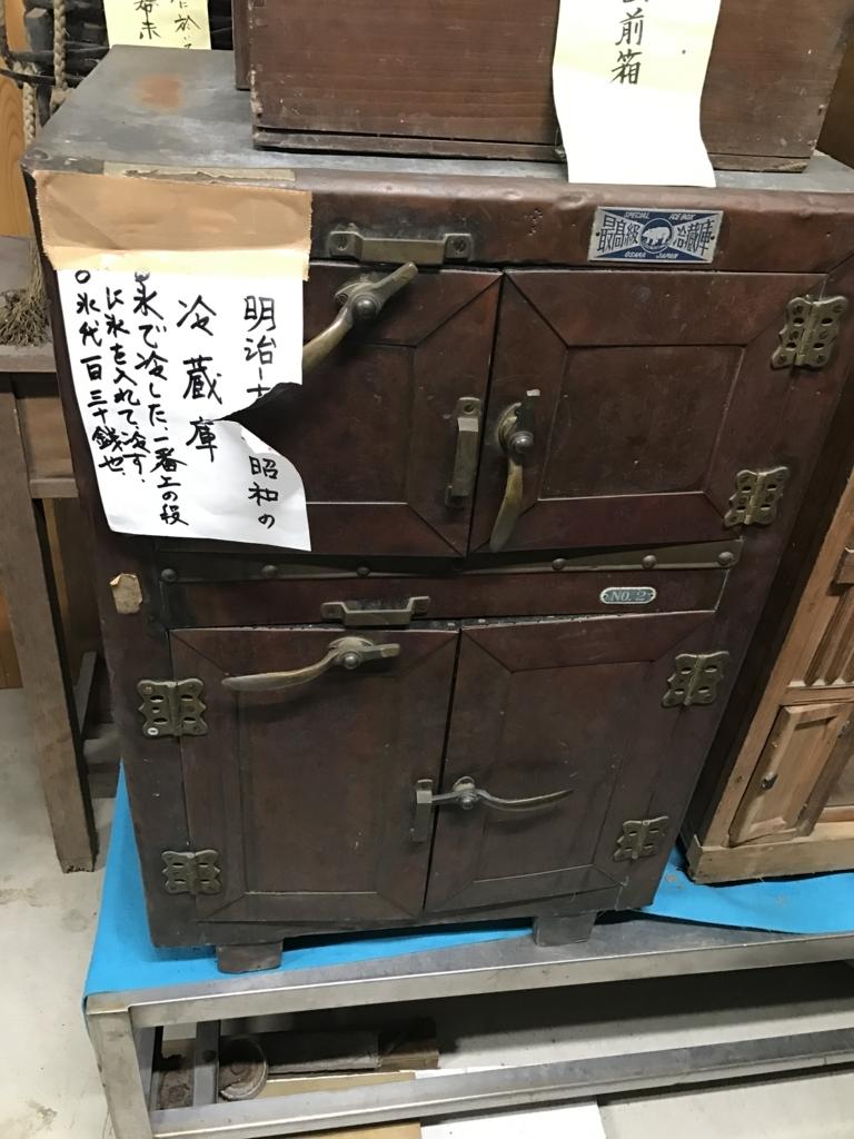 f:id:sugi_7519:20171113102609j:plain