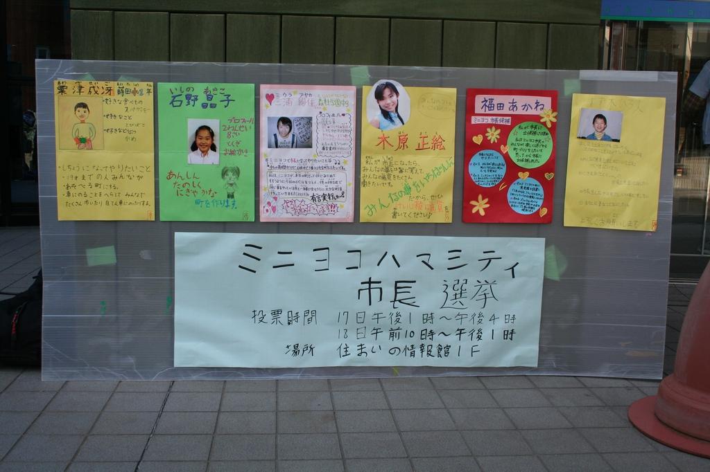 f:id:sugi_chan:20070317143228j:plain