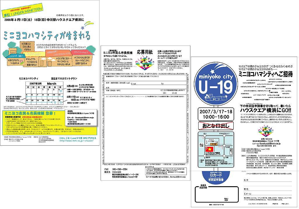 f:id:sugi_chan:20071012185254j:plain