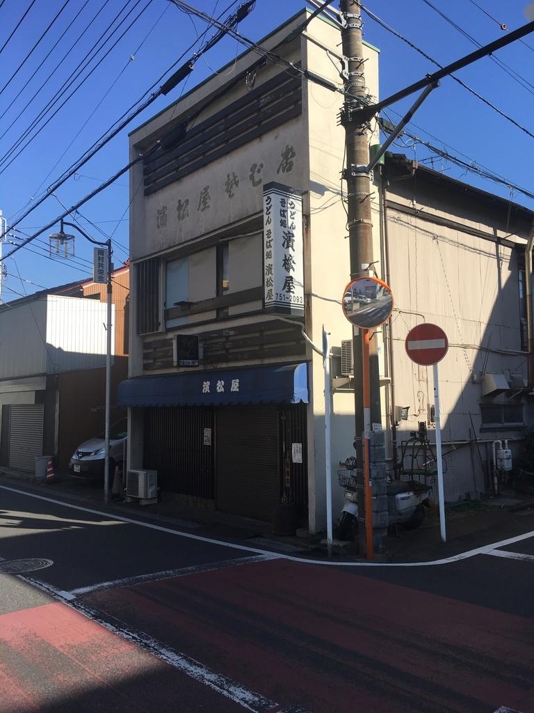 f:id:sugi_chan:20190104131417j:plain
