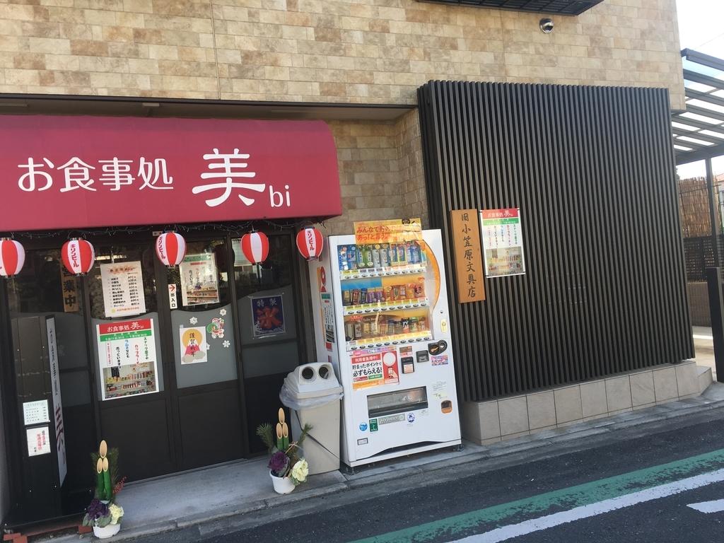 f:id:sugi_chan:20190104131712j:plain