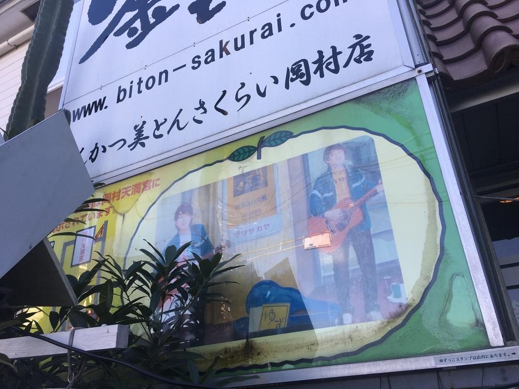 f:id:sugi_chan:20190104132810j:plain