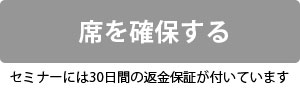 f:id:sugi_o:20181114162758j:plain
