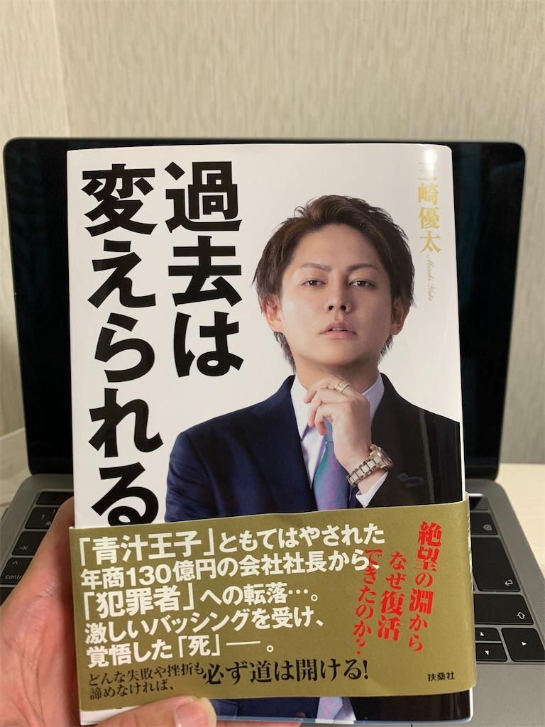 f:id:sugihara-t:20201011205612j:image