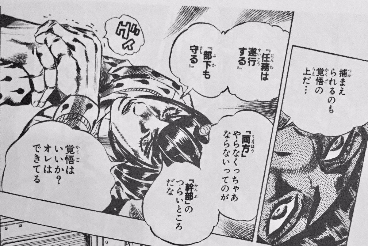f:id:sugihara-t:20201017201041j:plain